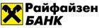 Райфайзен банк лого