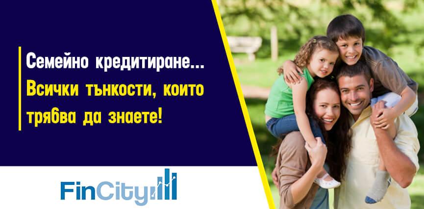 удостоверение за семейно положение при теглене на ипотечен кредит